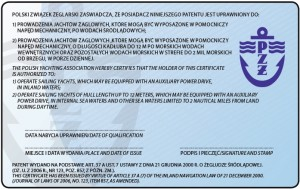 Wz_patent_zj_2013_r